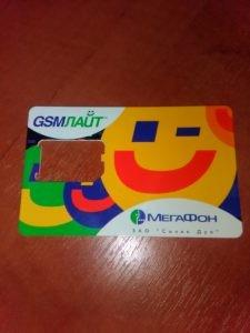 Сим карта GSM лайт